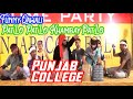 Pat Lo Khambay Pat Lo  Funny Qawali On Load Shedding  Punjab College Khanpur