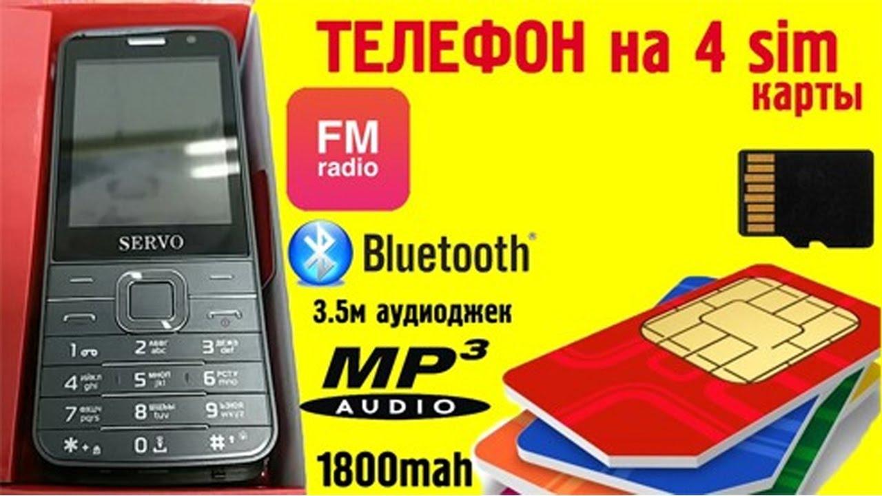 инструкция пользователя телефона vodafone 225 на русском