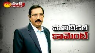 KSR Political Comment   కాంగ్రెసును దెబ్బతీసిన బాబు వ్యాఖ్యలు