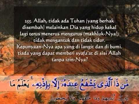 ayat-kursi-terjemah-indonesia