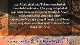 Ayat Kursi terjemah Indonesia