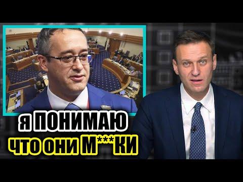 Прекраснейшие события в Мосгордуме. Навальный