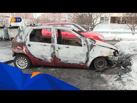 Полтавське ТБ: Підпалені автівки на Леваді: понад пів року справа на розгляді у суді
