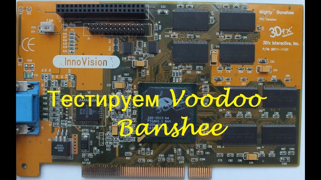 3DFX VOODOO BANSHEE PCI WINDOWS 10 DRIVER