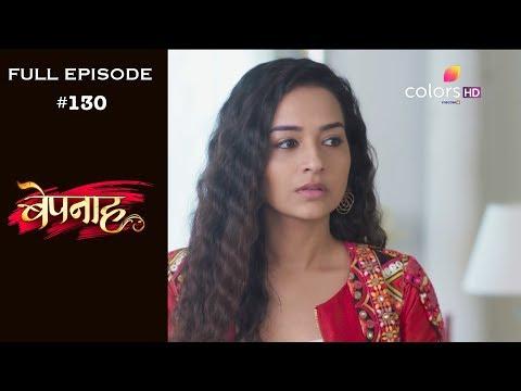 Bepannah - 13th September 2018 - बेपनाह - Full Episode thumbnail