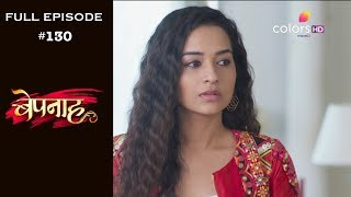 Bepannah - 13th September 2018 - बेपनाह - Full Episode