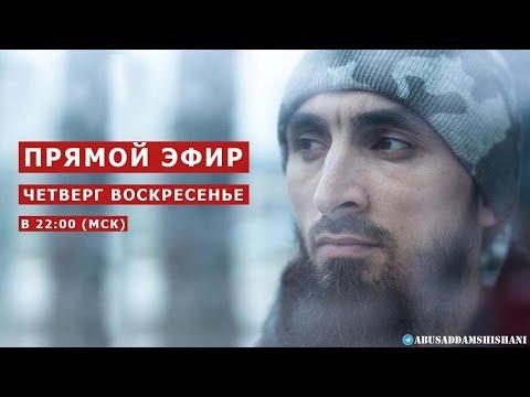 Прямой эфир | 21.05.2020 | О болезни Кадырова, борьбе с развратом в Инстаграм и мн. др.