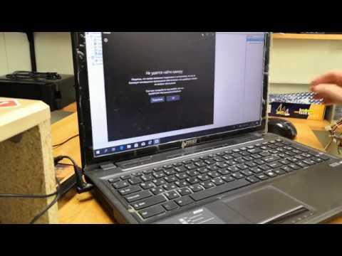 Не работает Web камера на ноутбуке MSI, нет в диспетчере устройств