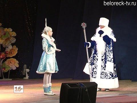 Топкинский муниципальный район - Главная