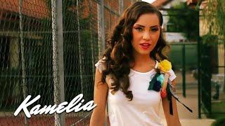 Смотреть клип Kamelia - Come Again