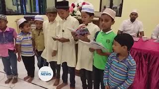 Musleh Maud Day 2019 - Sri Lanka