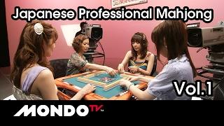 The Game of Saki and Akagi: Mondo Women