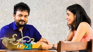Aaliya | Episode 20 - (2021-04-28) | ITN Thumbnail