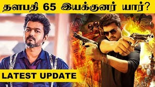 Thalapathy 65 Director