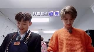181124 奇妙的食光 EP10 Justin Huang 黄明昊 Cut