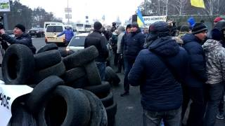 Активисты перекрыли Бориспольскую трассу в Киеве, 24 января