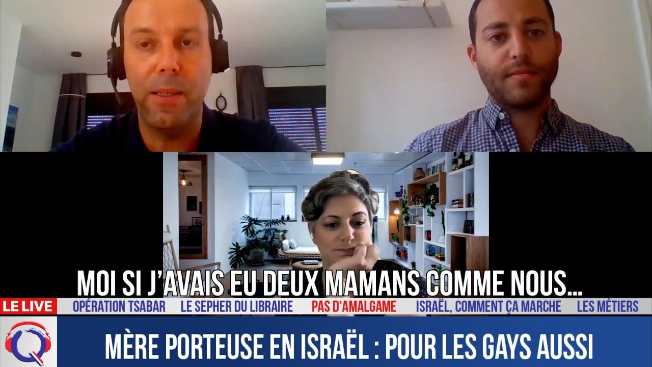 Mère porteuse en Israël : pour les gays aussi - Pas d'Amalgame#59
