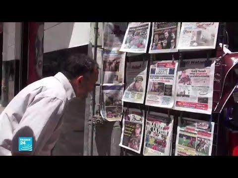 أحزاب سياسية تعلق على مطالب رئيس أركان الجيش الجزائري  - نشر قبل 3 ساعة