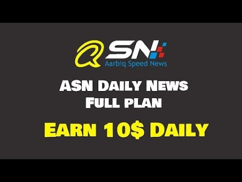 ASN NEWS UPDATE ADD DEKHO AUR DIKHAO DAILY 10 DOLLAR EARNING