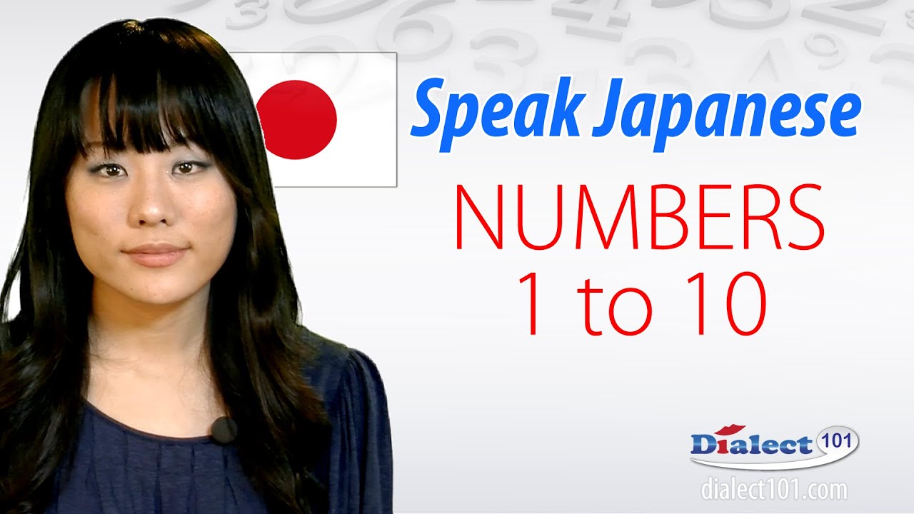 How To Speak Japanese Numbers Youtube