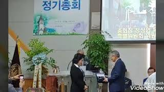 개혁총연 104회기 정기총회!