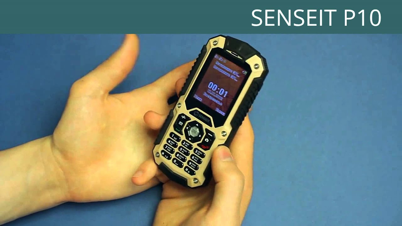 Телефон для ребенка в школу SENSEIT P10