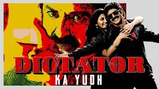 Diktator Ka Yudh Neueste Hindi synchronisiert neue Aktion South Full Movie