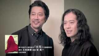 【最新情報はこちら】http://www.randc.jp/artist/matayoshinaoki/ 原作...