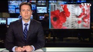 Международные новости RTVi с Валерием Кипеловым — 8 мая 2017 года