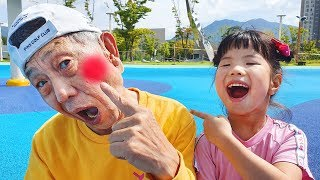 유니가 할아버지얼굴에 아기상어 뽀로로 밴드 스티커 붙이기 놀이 The Boo boo story from Romiyu Vlog 로미유 브이로그