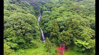 白糸の滝   山形県最上郡戸沢村 4K空撮