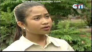 Khmer movie 2017 - Banher Ka Ek - បញ្ញើក្អែក Part 12 END