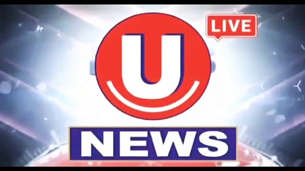 Unna News