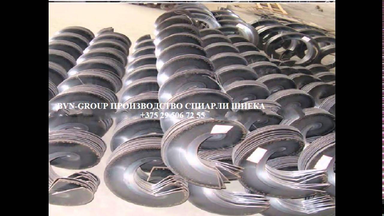 Купить шнеки для малогабаритных буровых установок в москве и московской области. Производство буровых шнеков, низкая цена на шнеки для.