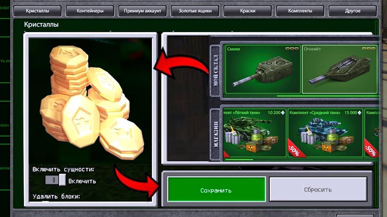 сайты для заработка игровой валюты в танках онлайн