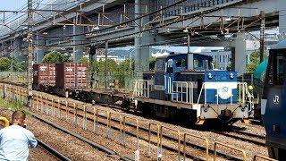 2018/07/17 【入換】 神奈川臨海鉄道 DD601 根岸駅