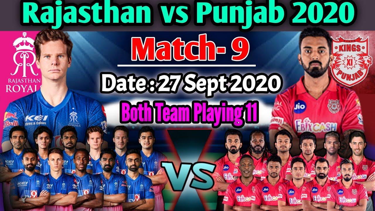 IPL 2020 9th Match Kings Xi Punjab vs Rajasthan Royals Both Team Playing 11 | KXIP vs RR Match 2020