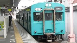 万葉まほろば線(桜井線)105系奈良駅発車