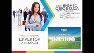 Новая видео презентация мой бизнес онлайн(присоединяйтесь к нашей команде!!! Всё здесь: http://мой-бизнес-онлайн.рф/?ref=4., 2014-08-05T14:48:49.000Z)