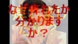 広末涼子豆知識 http://table2008.blog55.fc2.com/blog-entry-157.html.