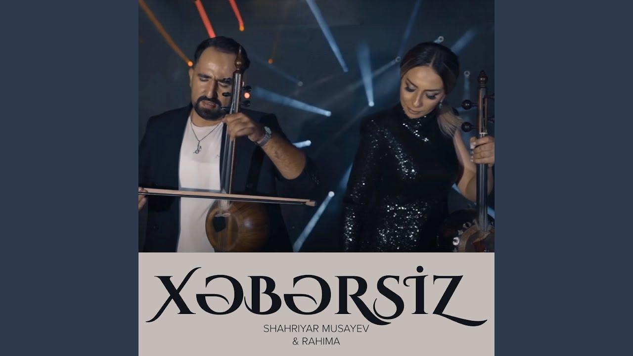 Könül Xasıyeva - Fələk Sənlə Düz Dolana Bilmərəm (mix)