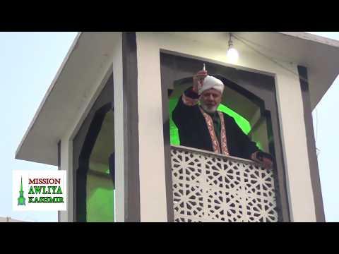 Moye Muqadas (Blessed Hair of Prophet Muhammad S.A.W.) at Dargah Hazratbal Srinagar
