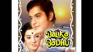 Bade Achhe Lagte Hain Original Song By Amit Kumar .wmv Movie Balika Badhu