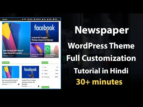 How To Install And Customize Newspaper WordPress Theme 2019