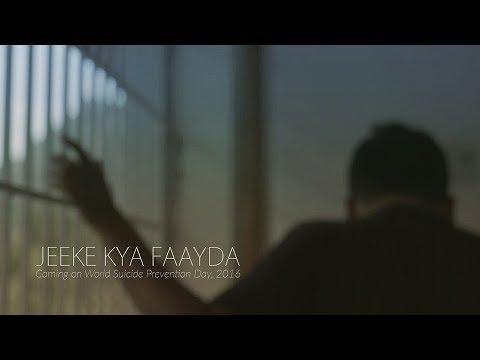 Jeeke Kya Faayda | Short Film Nominee