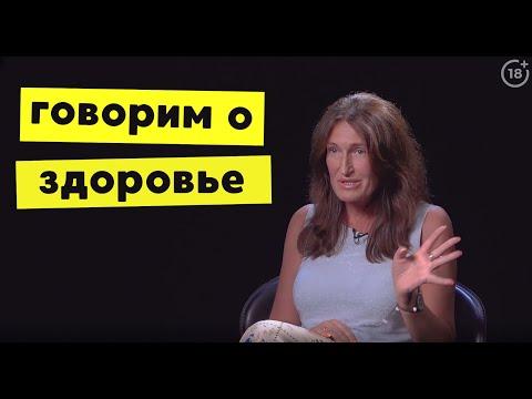 Женский доктор Людмила Шупенюк развенчала популярные мифы о беременности, инфекциях и климаксе