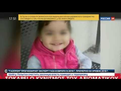 Сирийский убийца..На Кипре в озере нашли Мертвую девушку