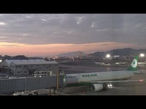 Taipei Songshan Airport 台北 松山 機場