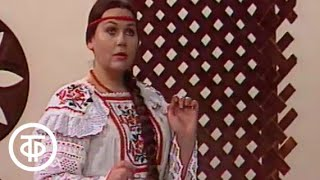 Встреча с Ларисой Трухиной (1991)