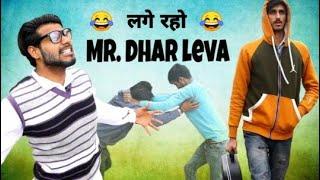 लगे रहो Mr. Dhar leva (Vine) Lovish Arnaicha!